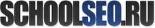 Блог Schoolseo